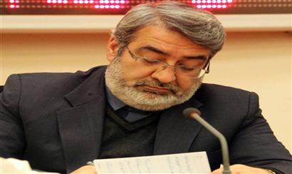 دستور شروع انتخابات شوراهاي اسلامي شهر و روستا