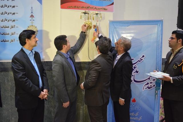 مراسم افتتاح پرورژه گازرساني به شهرستان زيركوه برگزار شد